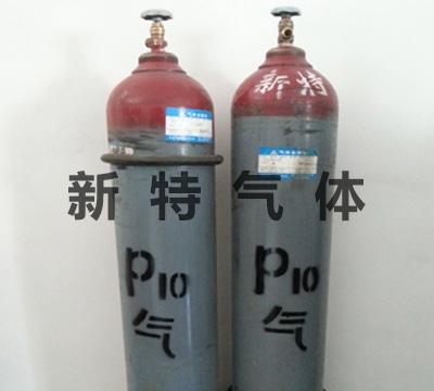 工业混合气体
